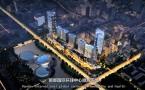 邯郸环球中心